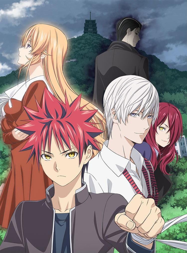 Shokugeki-no-Souma-San-no-Sara-poster-top 10 novos animes