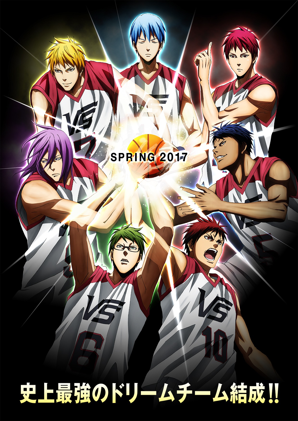 kuroko-no-basket-last-game-filme.jpg
