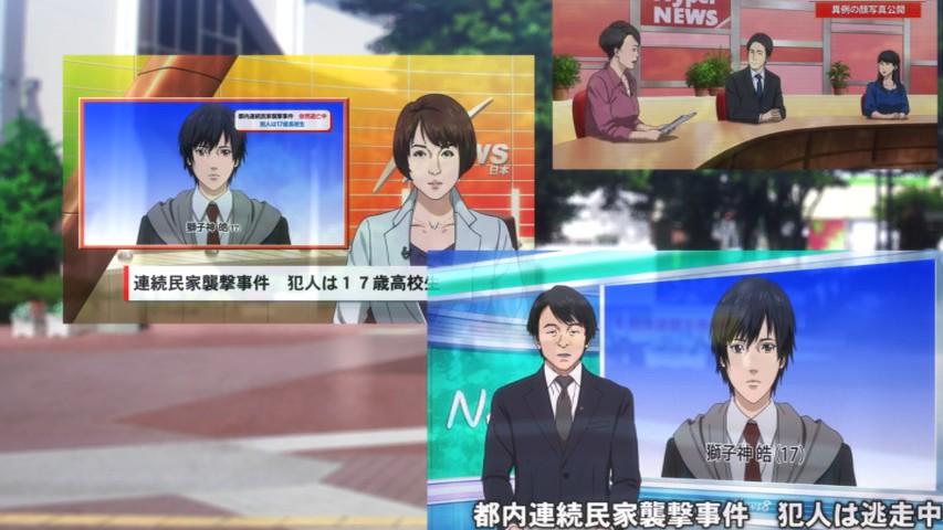 Inuyashiki-episodio-06-resenha-03