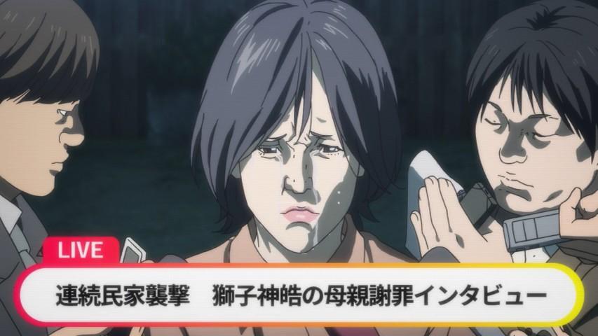 Inuyashiki-episodio-06-resenha-06