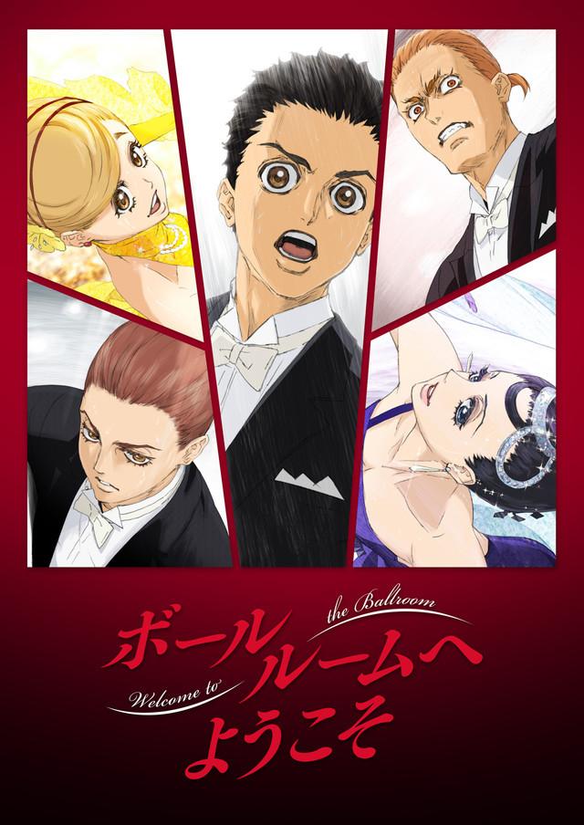 Ballroom e Youkoso-poster