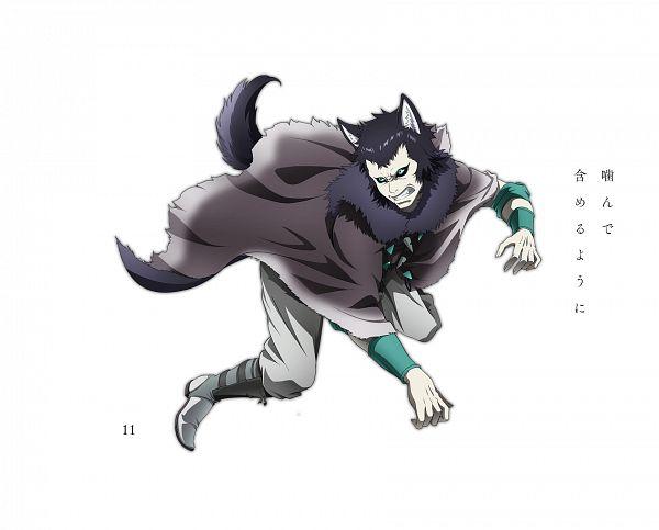 Tsukui.Michio-cachorro-juuni-taisen