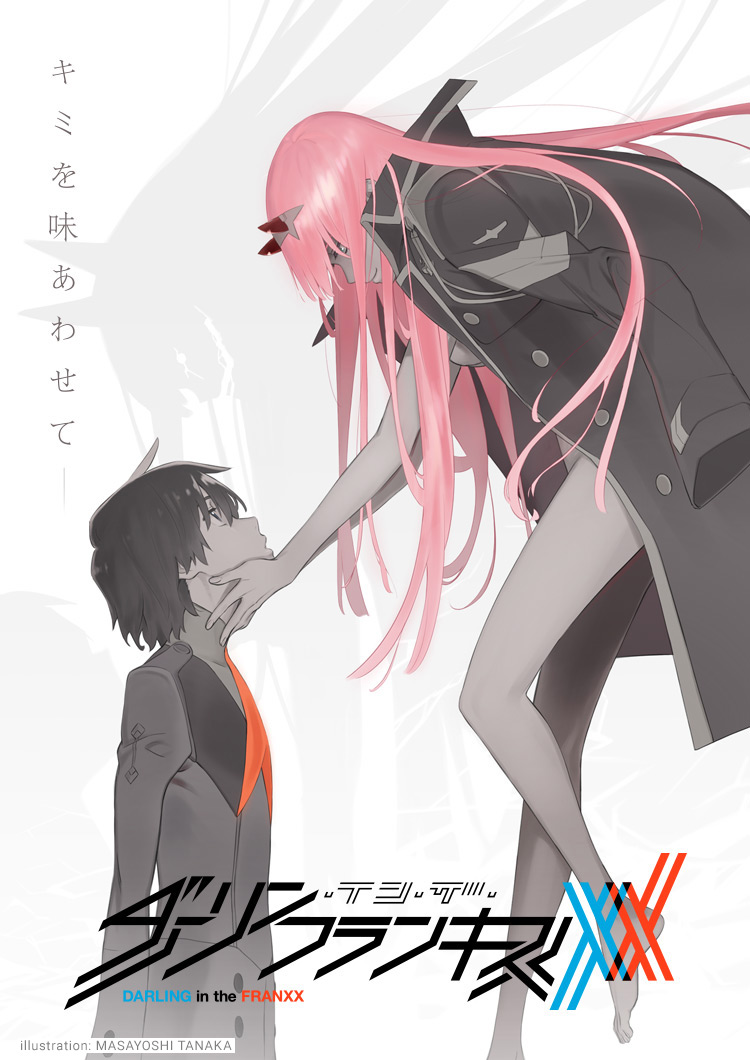 Darling-in-the-FranXX-poster