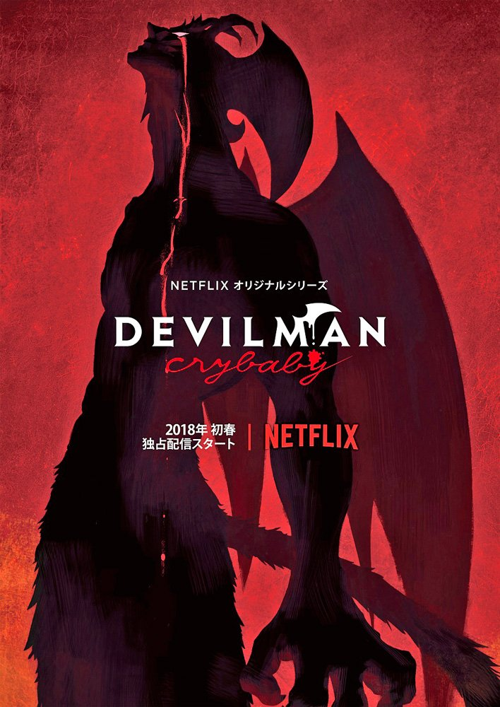 Devilman_Crybaby_2018_Netflix_anime-Poster