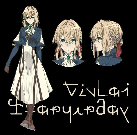 Os personagens de Violet Evergarden da Netflix
