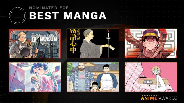 anime awards 2017-crunchyroll-manga-do-ano.jpg