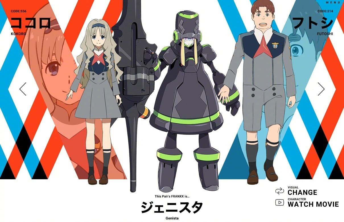 kokoro-futoshi-personagens darling in the franxx