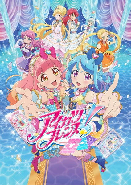 Aikatsu-Friends!-guia de animes da temporada abril primavera 2018