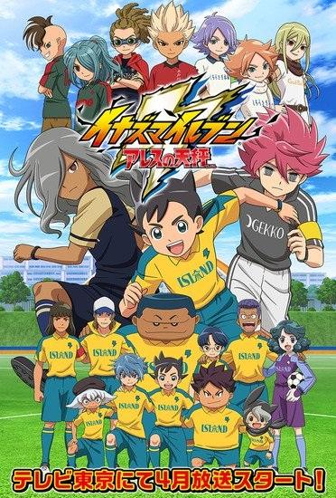 Inazuma-Eleven-Ares-no-Tenbin-guia de animes da temporada abril primavera 2018