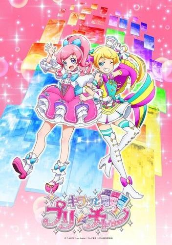 Kiratto-Pri-chan-guia de animes da temporada abril primavera 2018