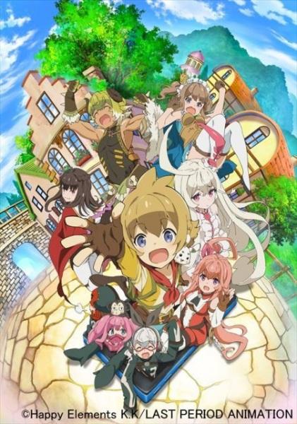 Last-Period-Owarinaki-Rasen-no-Monogatari-guia de animes da temporada abril primavera 2018