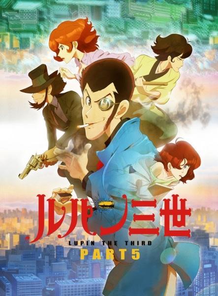 Lupin-III-Part-V-guia de animes da temporada abril primavera 2018