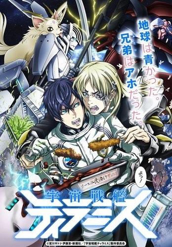 Uchuu-Senkan-Tiramisu-guia de animes da temporada abril primavera 2018