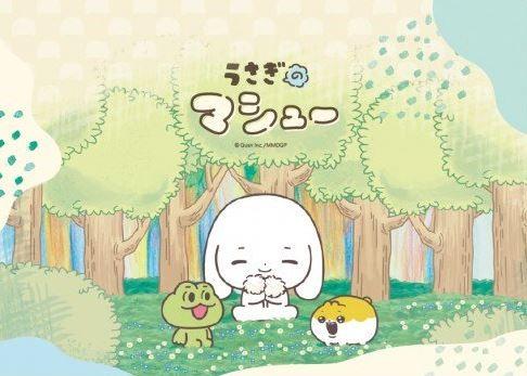 Usagi-no-Matthew-guia-de-animes-abril-2018.jpg