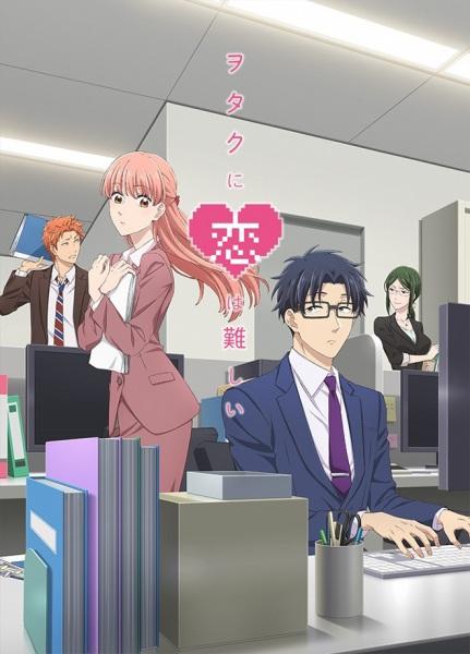 Wotaku-ni-Koi-wa-Muzukashii-guia de animes da temporada abril primavera 2018