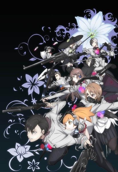 caligula-guia de animes da temporada abril primavera 2018