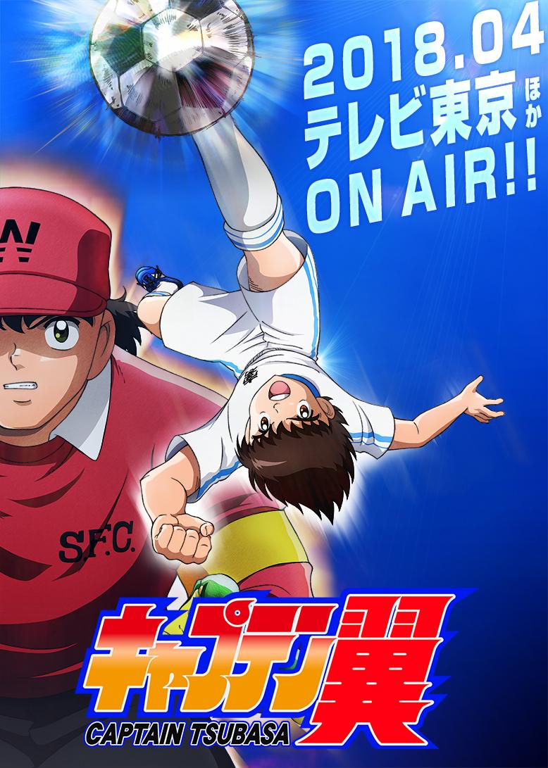 captain-tsubasa-2018guia de animes da temporada abril primavera 2018