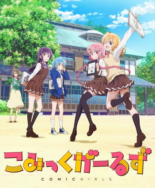 comic-girls-guia-de-animes-temporada-abril-2018