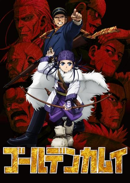 golden-kamuy-guia de animes da temporada abril primavera 2018