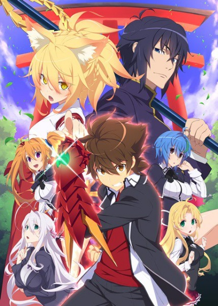 high-school-dxd-hero-poster-guia de animes da temporada abril primavera 2018
