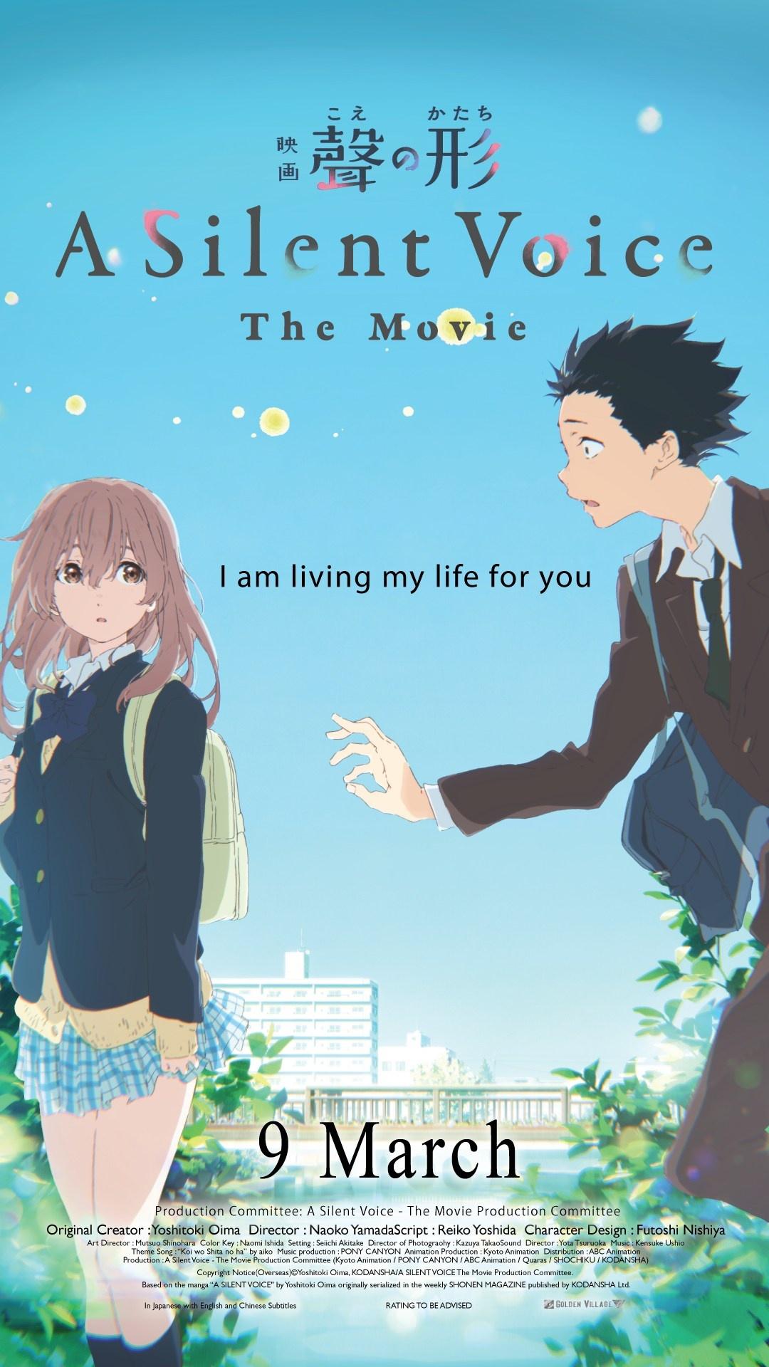 koe-no-katachi-top 5 animes da kyoto animation