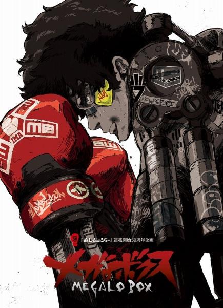 megalo-box-guia de animes da temporada abril primavera 2018