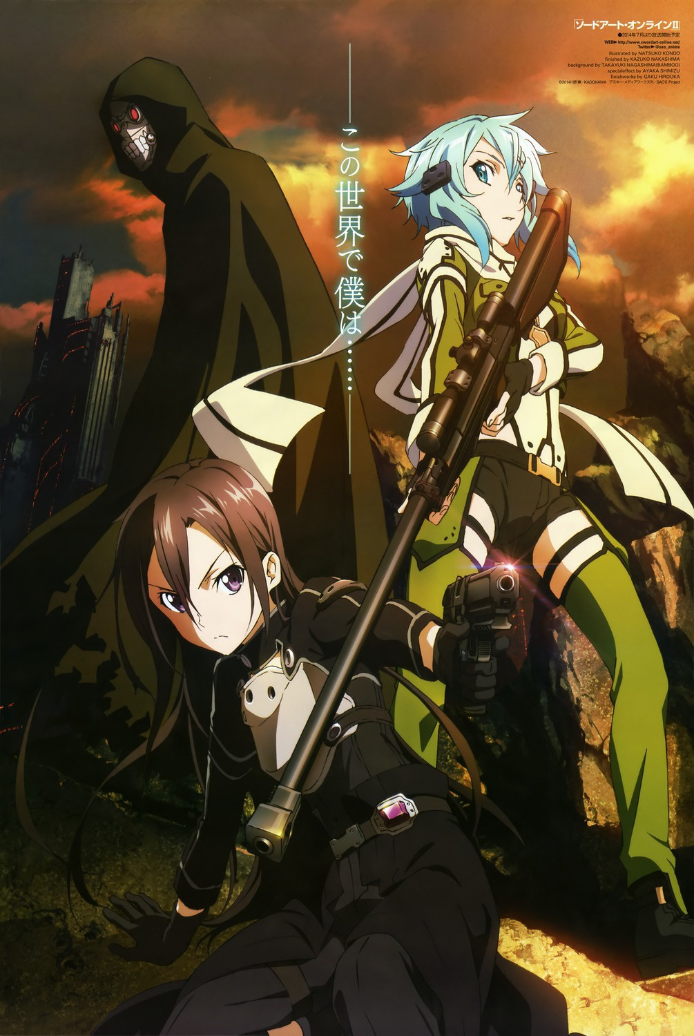 phantom-bullet-Top Arcos de Sword Art Online