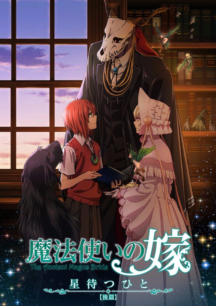 mahoutsukai no yome-anime-resenha-poster