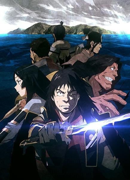 Guia de animes da temporada Julho (Verão) 2018 - angolmois