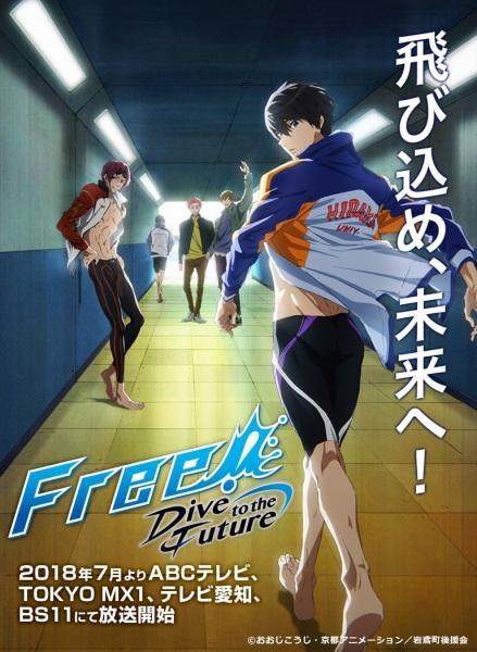 Guia de animes da temporada Julho (Verão) 2018 - free dive to future