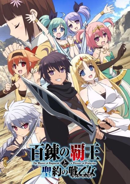 Guia de animes da temporada Julho (Verão) 2018