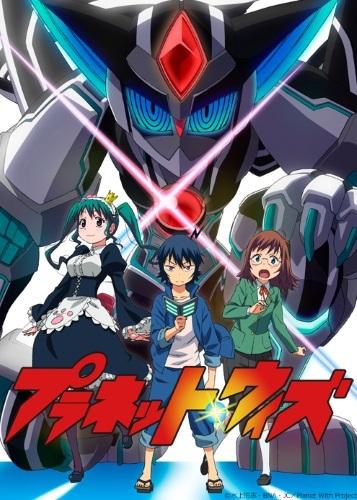 Guia de animes da temporada Julho (Verão) 2018 - planet with