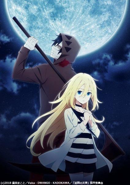Guia de animes da temporada Julho (Verão) 2018 - angels of death