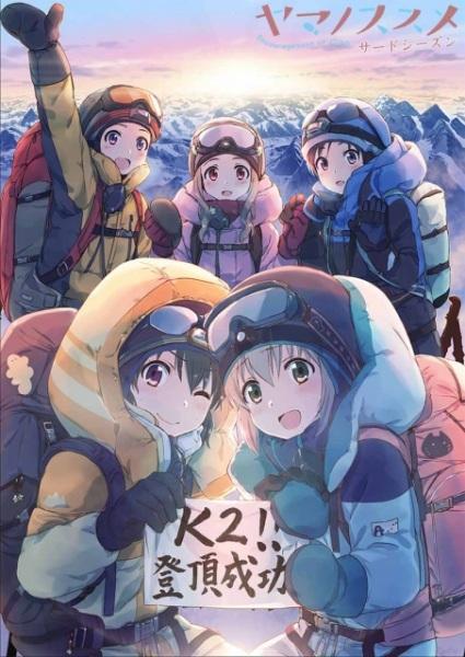 guia de animes julho verão 2018
