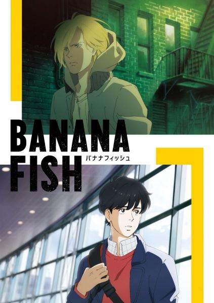 Guia de animes da temporada Julho (Verão) 2018-banana-fish