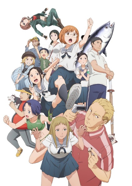 Guia de animes da temporada Julho (Verão) 2018-chio-chan.jpg