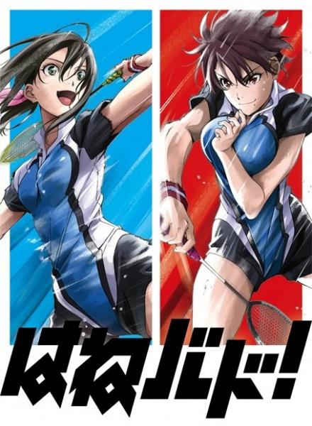 Guia de animes da temporada Julho (Verão) 2018 - hanebado