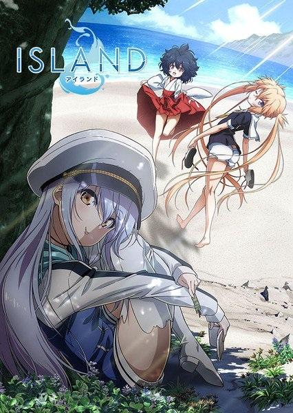 Guia de animes da temporada Julho (Verão) 2018-island.jpg