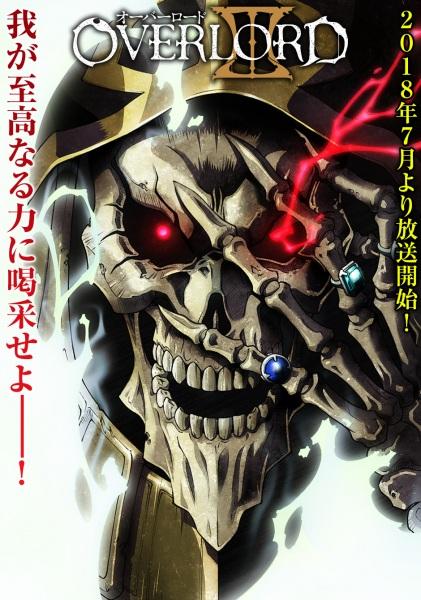 Guia de animes da temporada Julho (Verão) 2018-overlord-3