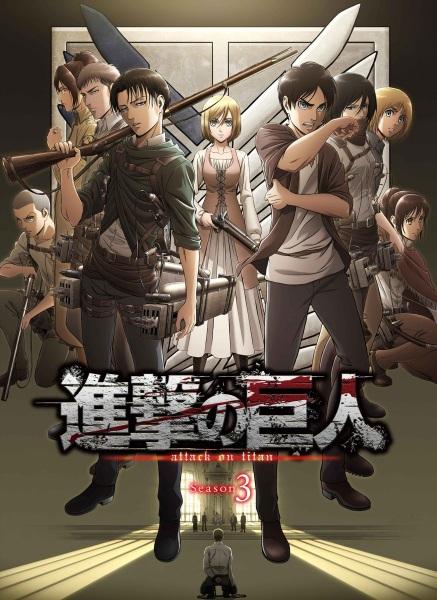 Guia de animes da temporada Julho (Verão) 2018-shingeki-no-kyojin-3