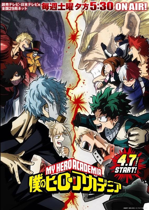 boku no hero academia 3 temporada poster - Top 10 Melhores Animes da Temporada Abril (Primavera) 2018