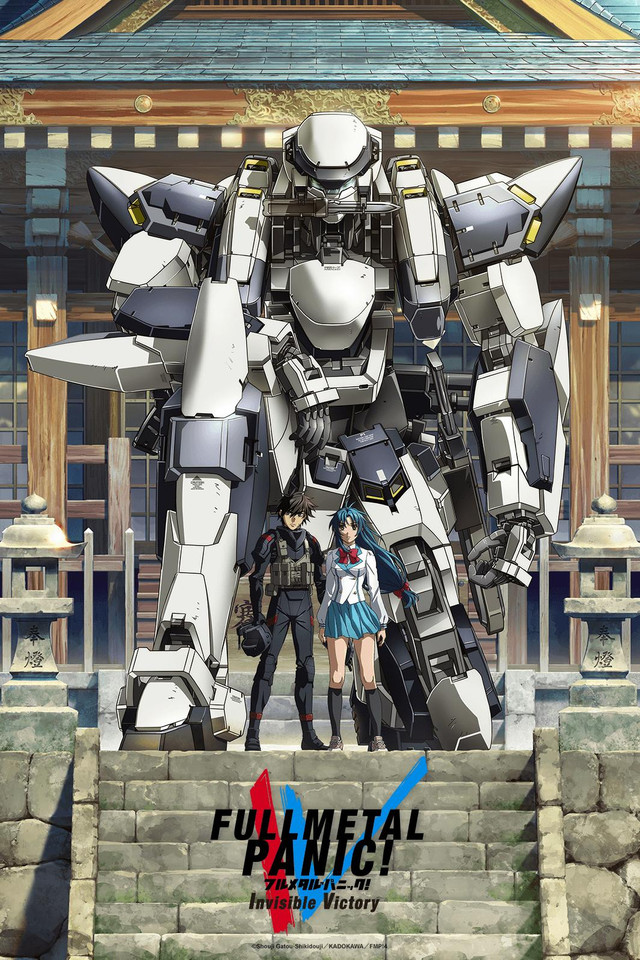 full metal panic! invisibel victory - Top 10 Melhores Animes da Temporada Abril (Primavera) 2018