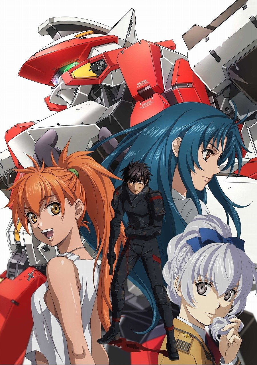Full Metal Panic! Invisible Victory - poster
