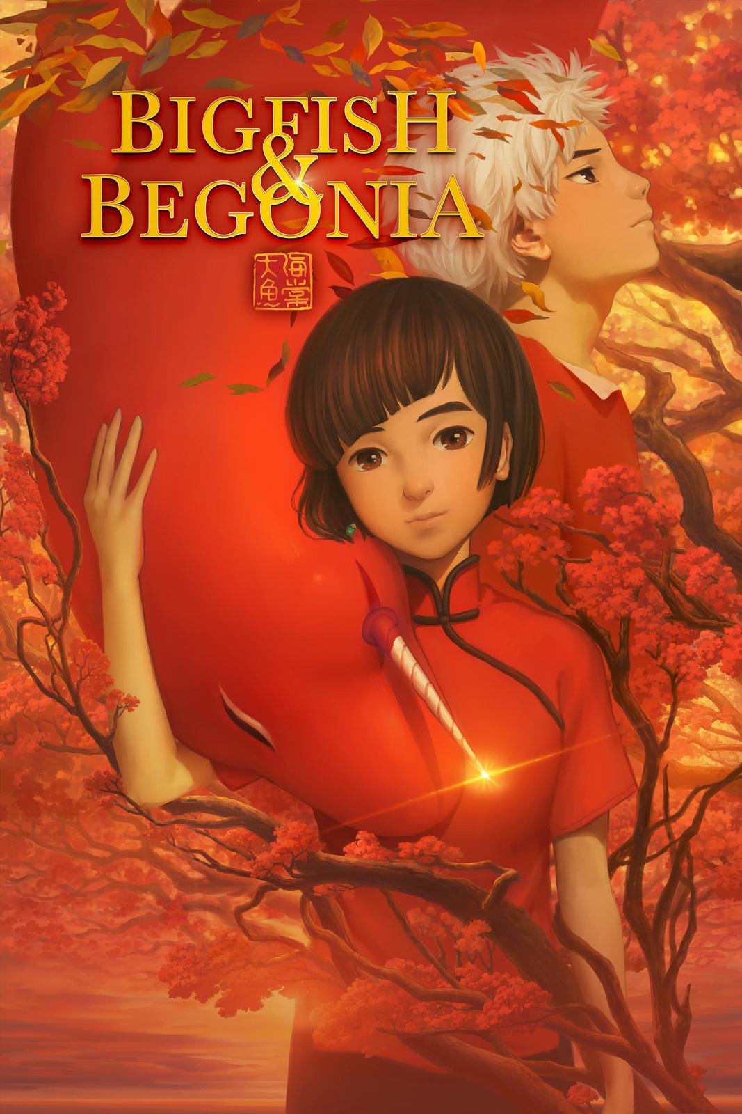 Big Fish & Begonia - Resenha - Poster