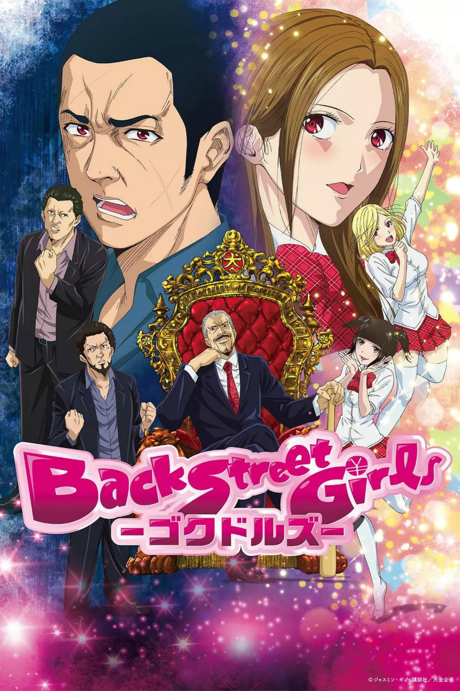 Back Street Girls Gokudolls Resenha Poster