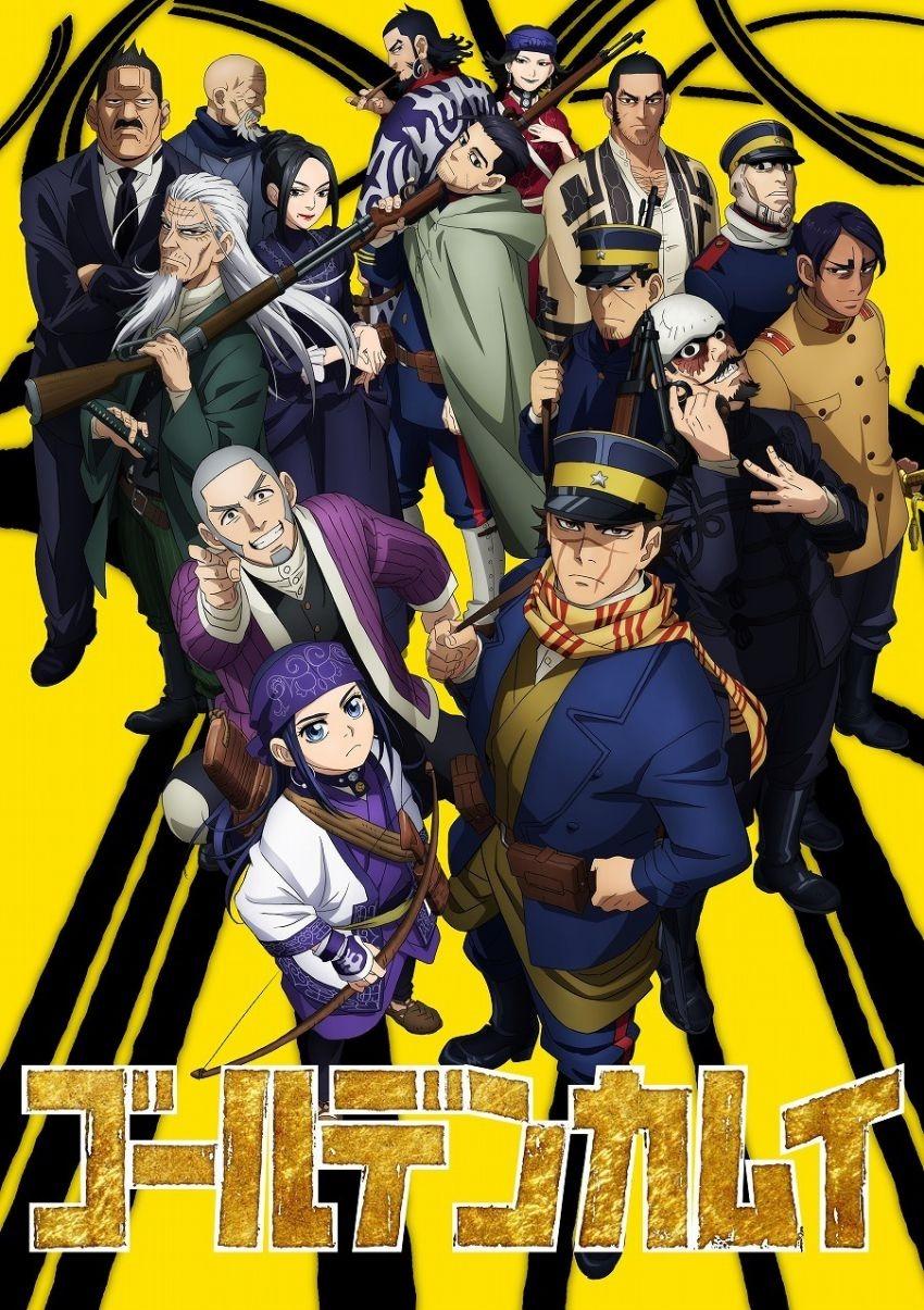 Golden Kamuy Segunda temporada Recomendações de Animes da Temporada de Outubro (Outono) 2018.jpg