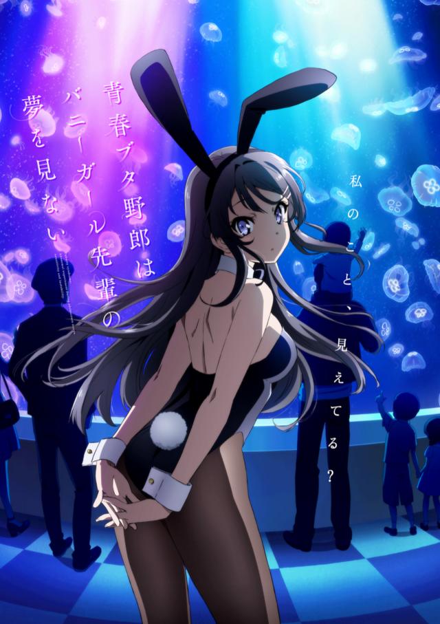 Seishun Buta Yarou wa Bunny Girl Senpai no Yume wo Minai Recomendações de Animes da Temporada de Outubro (Outono) 2018.png