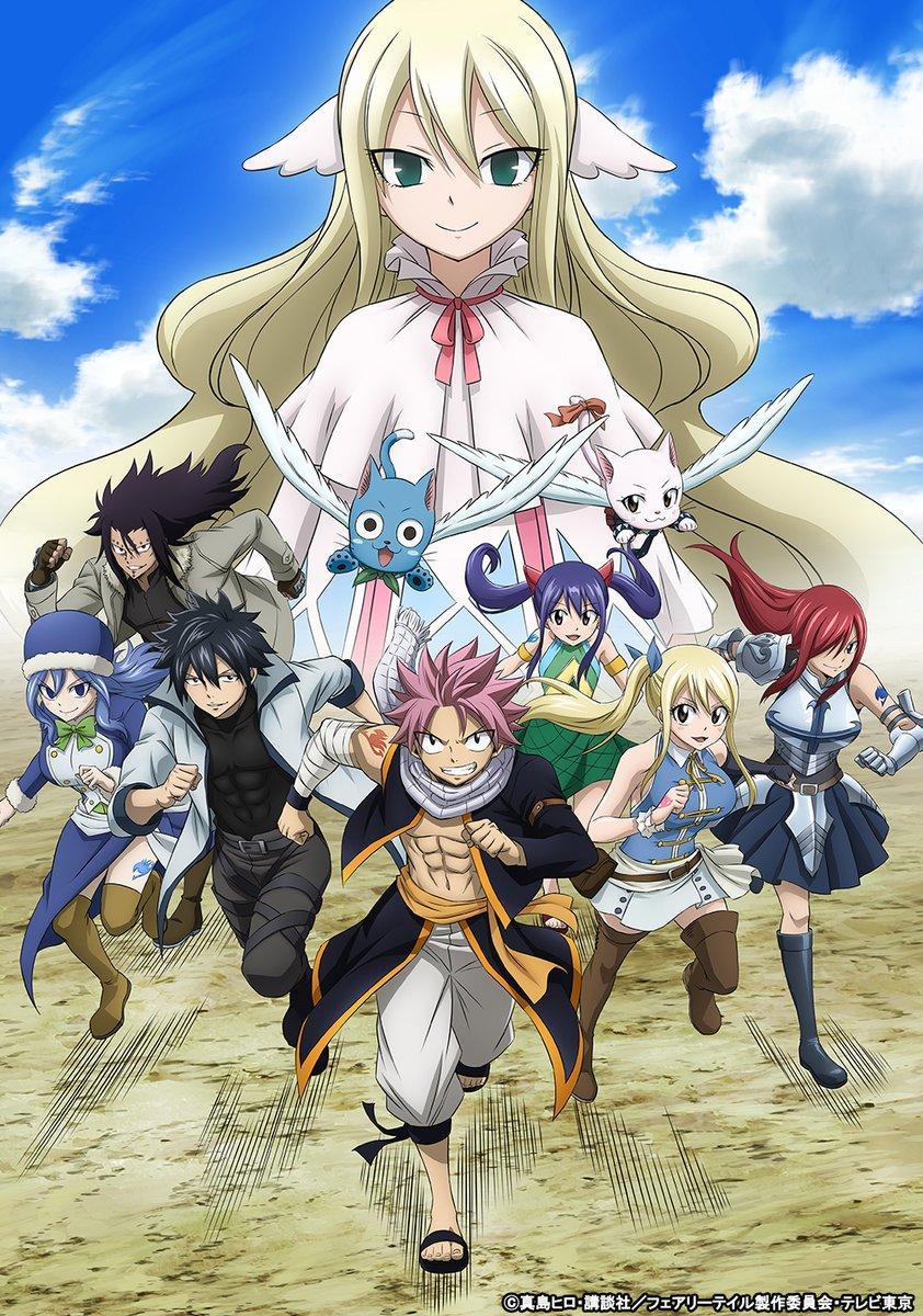 fairy tail final series Recomendações de Animes da Temporada de Outubro (Outono) 2018