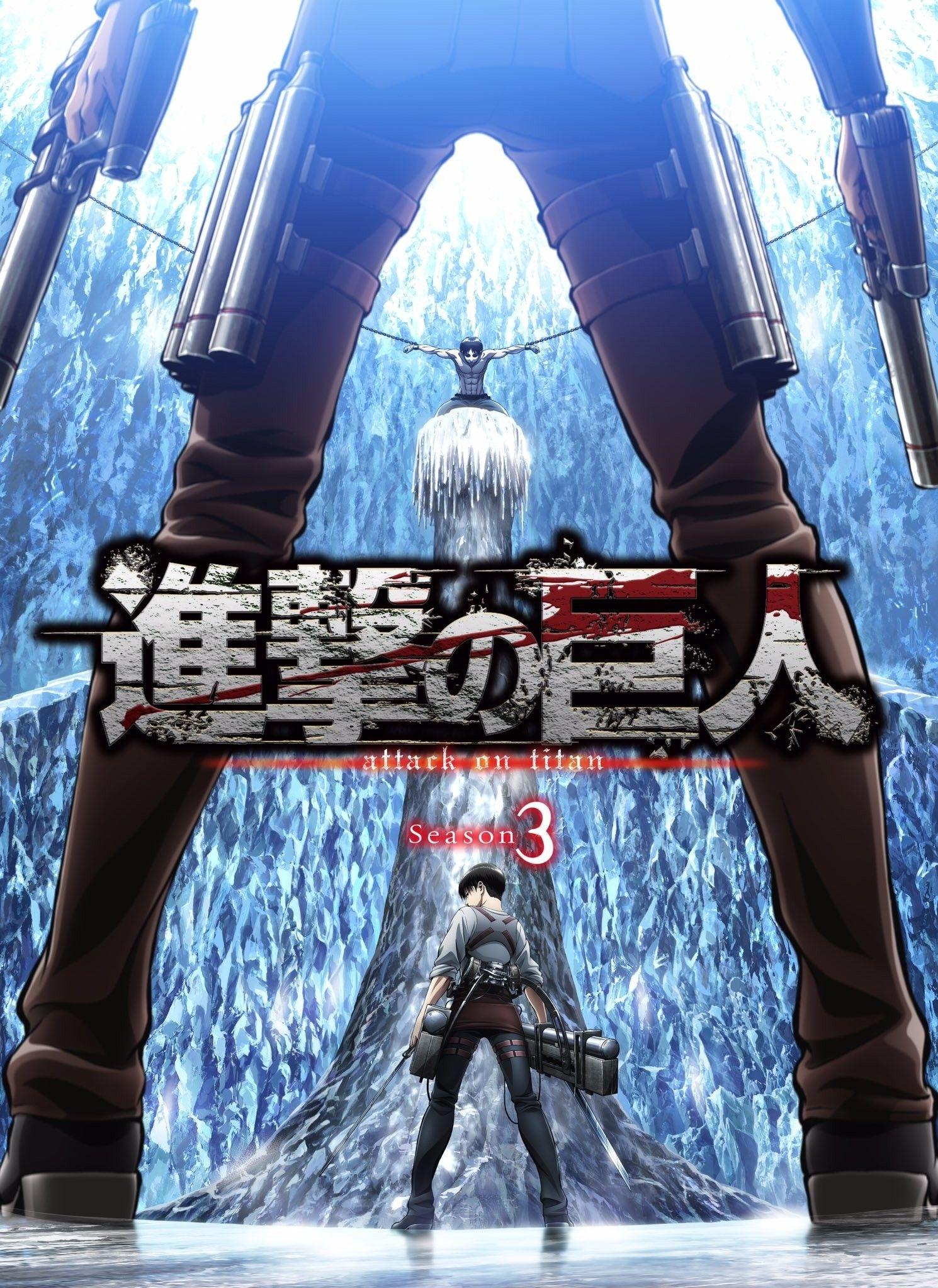 shingeki-no-kyojin-3-resenha-poster.jpg