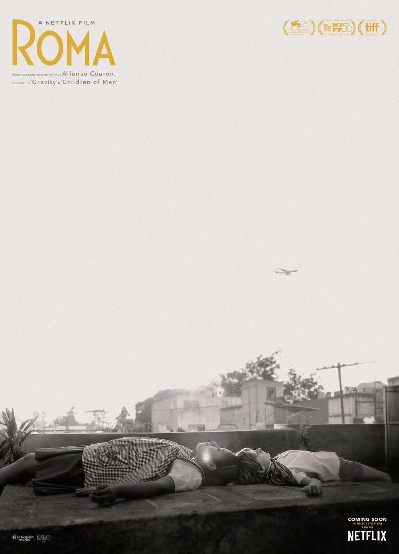 roma-netflix-resenha-poster.jpg